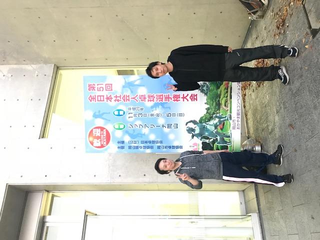 http://tomtakkyu-club.com/news/20171108133532.jpg