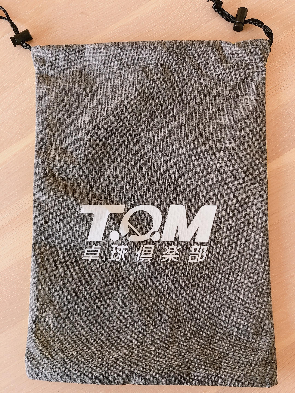 http://tomtakkyu-club.com/news/20200316164732.JPG