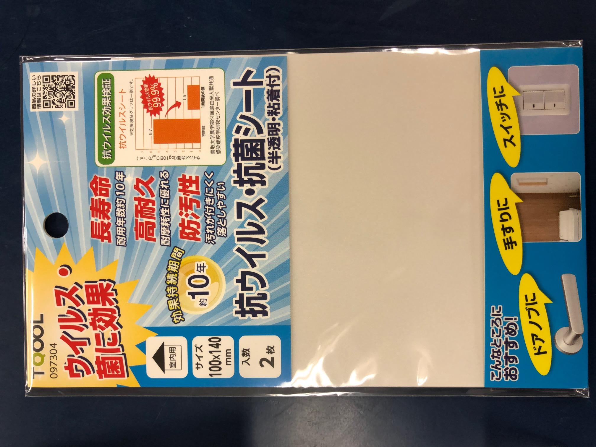 http://tomtakkyu-club.com/news/20200807153112.JPG